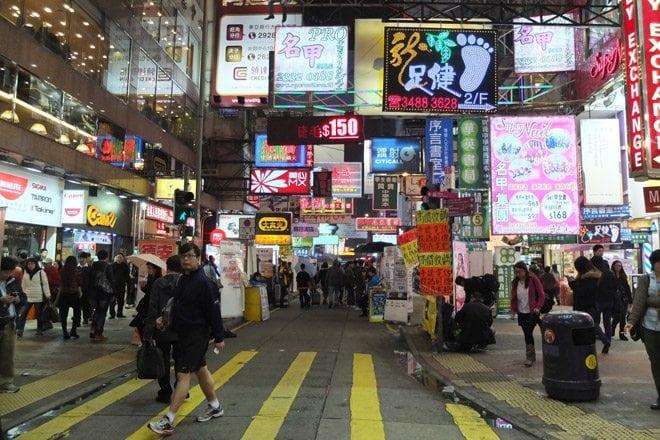 City Streets | Hong Kong